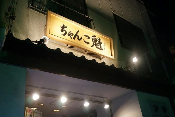 加盟店様♡_1149
