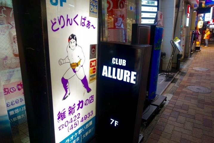加盟店様♡_2168